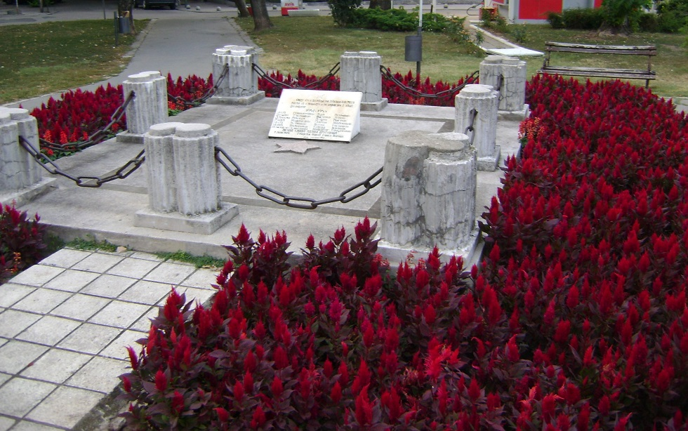 Memorial tomb to fallen heroes in National Liberation Battle in Nis Serbia, Burrial place of Mija Stanimirovic and 12 partisans, Sindjelicev square monument in Niš
