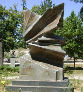 Monument to attacker on Nazi Germans in Park hotel in WWII