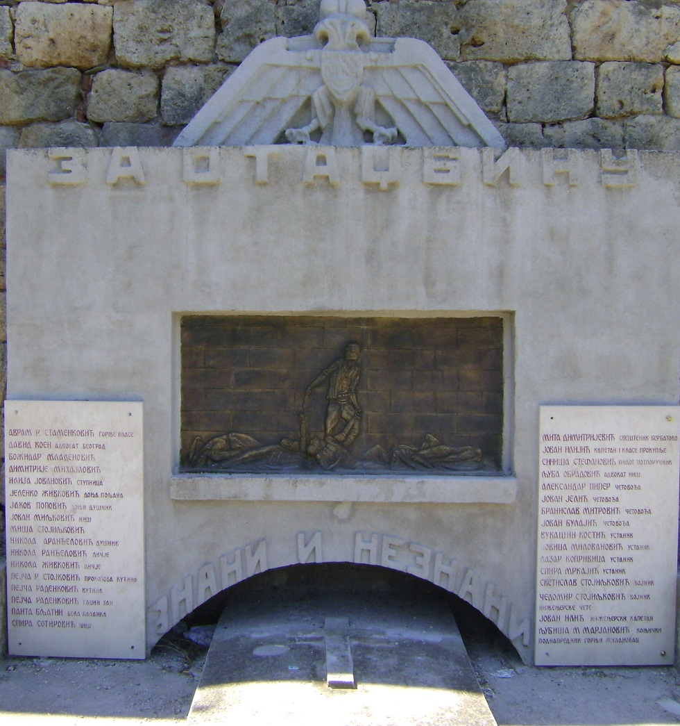 Toplica uprising executed liberators monument, Toplica fighters monument in Niš, BUlgarian victims in Toplica uprising